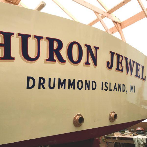 Schooner Huron Jewel